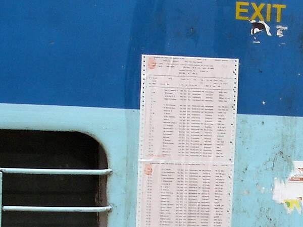 डिजिटल इंडिया को बढ़ावा देगा रेलवे, आरक्षण के चार्ट की व्यवस्था होगी खत्म