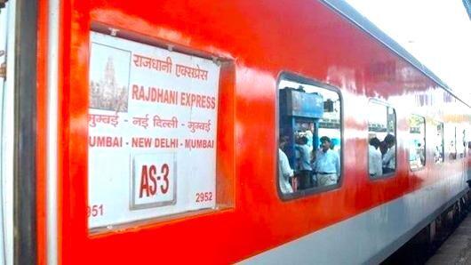 मंडल रेलवे बोर्ड को भेजेगा मुंबई राजधानी एक्सप्रेस का प्रस्ताव