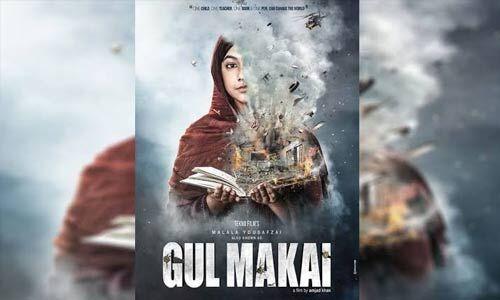 फिल्म गुल मकाई 31 जनवरी को होगी रिलीज