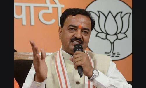 केशव प्रसाद मौर्य बोले - प्रियंका का आचरण देख लगता है, कांग्रेस बन गई दंगा कराओ पार्टी