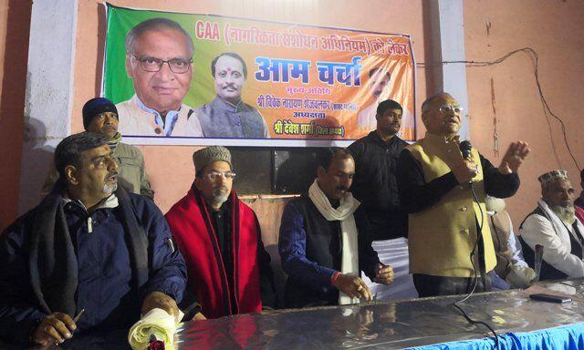अवाड़पुरा में नागरिकता कानून पर आम चर्चा, सांसद ने किया लोगो की शंकाओ का समाधान