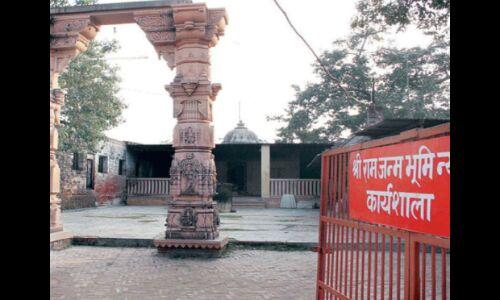 श्रीराम जन्मभूमि के समतलीकरण के दौरान मिले शिवलिंग व प्राचीन कलाकृतियां