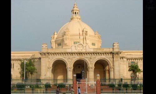 लखनऊ में तीन दिवसीय राष्ट्रमंडल संसदीय सम्मेलन 16 से