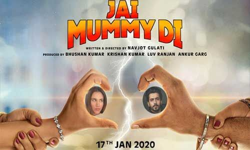 फिल्म जय मम्मी दी का नया रोमांचक पोस्टर हुआ रिलीज!
