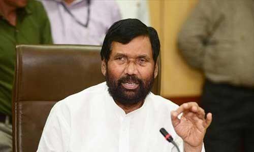 दिल्ली विधानसभा चुनाव के लिए लोजपा ने अपने 15 उम्मीदवारों की सूची जारी की