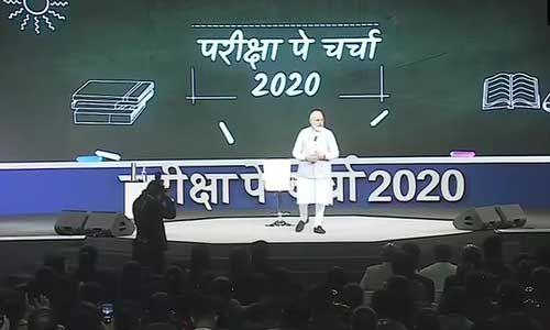 परीक्षा पे चर्चा 2020 : PM मोदी सर की क्लास - इस दशक में देश जो भी करेगा, उसमें आपका योगदान अहम