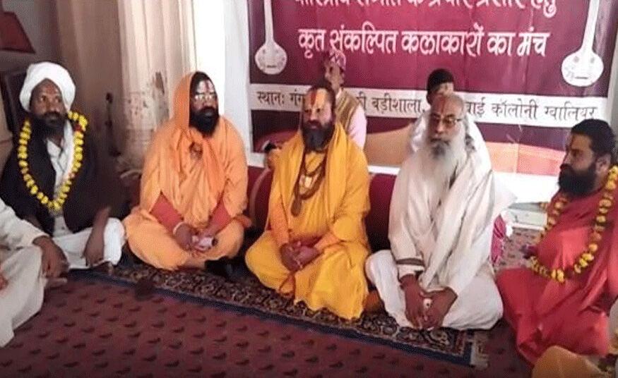 ग्वालियर :निर्मोही अखाड़े को राम मन्दिर निर्माण न्यास में मिले पर्याप्त प्रतिनिधित्व, संत सभा का आयोजन