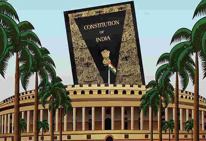 संविधान के सनातन स्तंभ और सेक्युलरिज्म की राजनीति