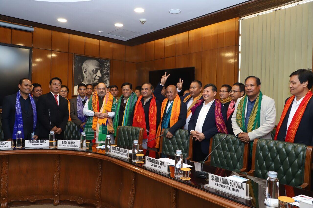 बोडोलैंड विवाद समाप्त, गृहमंत्री शाह के नेतृत्व में मोदी सरकार को मिली बड़ी सफलता