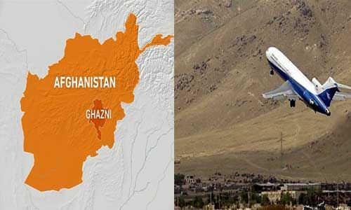 अफगानिस्तान के गजनी प्रांत में विमान दुर्घटनाग्रस्त, 80 से ज्यादा यात्री थे सवार