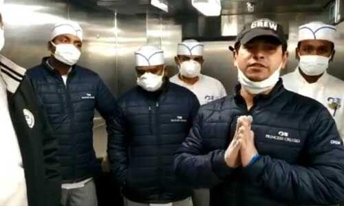 जापान : कोरोना वायरस के कहर के बीच शख्स ने क्रूज से लगाई मदद की गुहार, कहा- प्लीज मोदी जी...