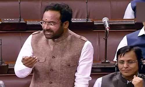 संसद में जी.किशन रेड्डी ने कहा - जम्मू-कश्मीर में कोई डिरेडिकलाइजेशन शिविर नहीं