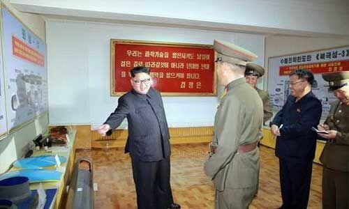 नॉर्थ कोरिया में चीन से लौटे अधिकारी काे गोली मारी