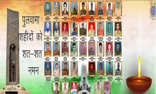 पुलवामा में शहीद हुए सीआरपीएफ जवानों को बॉलीवुड हस्तियों ने दी श्रद्धांजलि