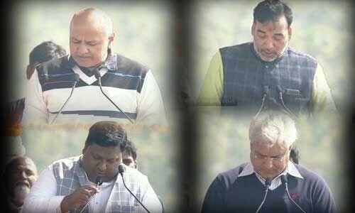 केजरीवाल के साथ इन 6 विधायकों ने ली शपथ