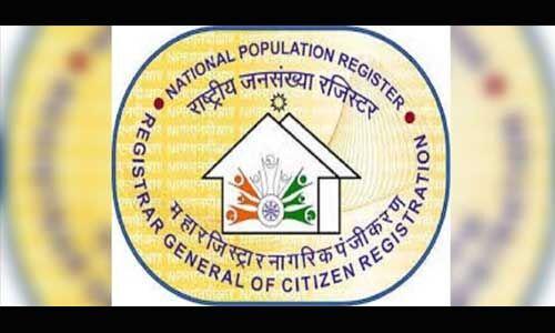 1 अप्रैल से NPR की प्रक्रिया होगी शुरू, सबसे पहला नाम रजिस्टर होगा राष्ट्रपति रामनाथ कोविंद का