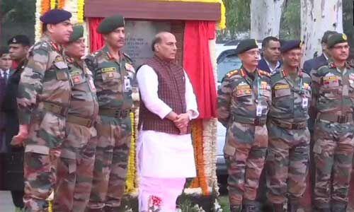 रक्षामंत्री ने रखी थल सेना भवन की नींव, 2024-25 तक हो जाएगा तैयार