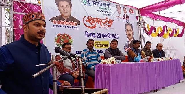 ग्वालियर दक्षिण : अवाड़पुरा में संजीवनी क्लिनिक का विधायक पाठक ने किया शुभारंभ