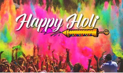 होली : आपके जीवन में खुशियां भर दे यह रंगों का त्योहार