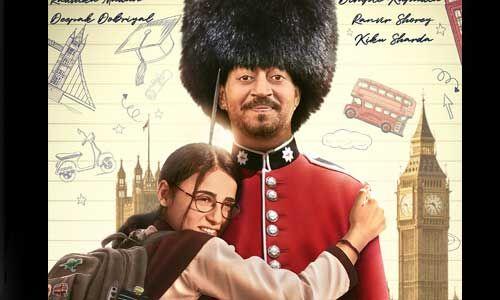 इरफान खान-राधिका मदन और करीना कपूर की फिल्म अंग्रेजी मीडियम, पढ़े पूरी खबर