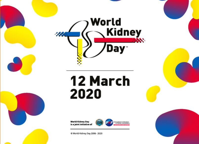 किडनी रोग : रोकथाम से पहचान तक