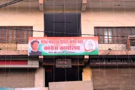 रमेश अग्रवाल, सुनील शर्मा, बाल खांडे सहित 64 कार्यकर्ताओं को ग्वालियर कांग्रेस ने किया निष्कासित