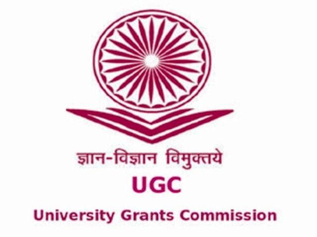 अब छात्र कर सकेंगे एक साथ दो डिग्री कोर्स, UGC ने दी मंजूरी