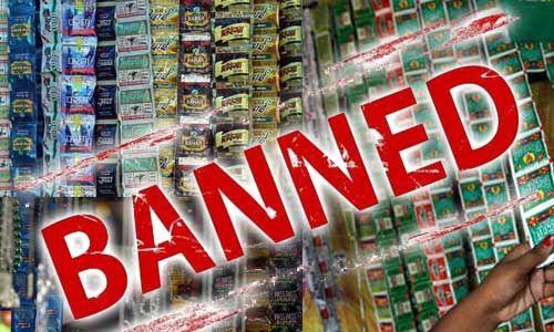 लॉकडाउन के बीच यूपी में पान मसाला की बिक्री और उत्पादन पर लगा प्रतिबंध