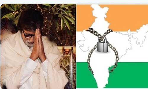 अमिताभ बच्चन ने देशवासियों से कुछ इस अंदाज में की अपील