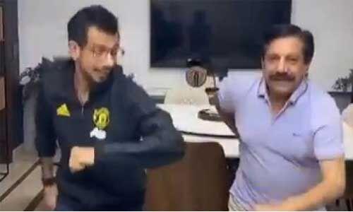 युजवेंद्र चहल ने पापा संग शेयर किया Funny वीडियो, तेजी से हो रहा वायरल