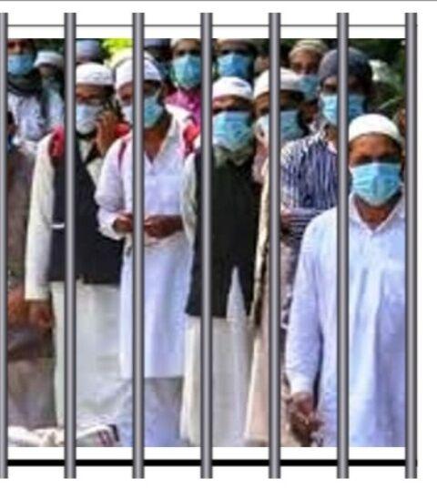 बहराईच : उप्र पुलिस ने 17 विदेशी जमातियों सहित 21 लोगों को भेजा जेल
