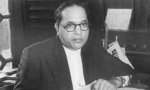 जानिए, भारतीय संविधान के निर्माता बीआर अम्बेडकर की खास बातें
