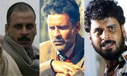 51 साल के हुए बॉलीवुड के संजीदा अभिनेता मनोज बाजपेयी