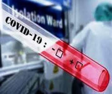 कोरोना : राजधानी भोपाल में 53 नए संक्रमित, आंकड़ा 1200 के पार