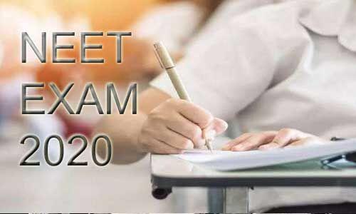 नीट यूजी 2020 परीक्षा में इस बदलाव की तैयारी