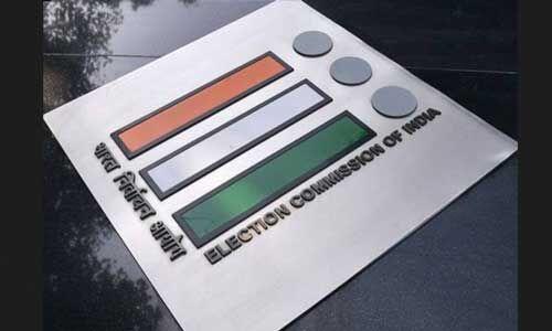 राज्य सभा की 18 सीटों के लिए चुनाव आयोग ने डेट की जारी