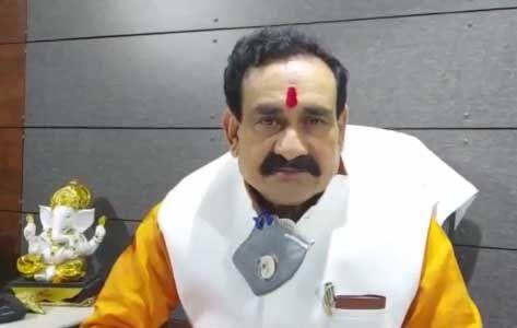 गृहमंत्री मिश्रा ने दिग्वविजय सिंह पर कसा तंज, कही ये बात