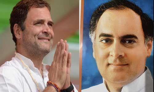 पूर्व प्रधानमंत्री राजीव की पुण्यतिथि पर राहुल - पिता पर गर्व