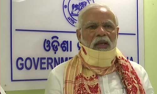 मोदी सरकार ने ओडिशा के लिए 500 करोड़ के पैकेज की घोषणा
