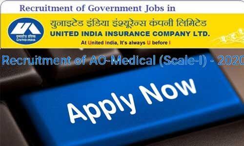 यूनाइटेड इंडिया इंश्योरेंस कंपनी में निकली भर्ती