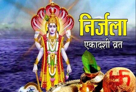 गंगा दशहरा पर घरों में हुए पूजा-पाठ, निर्जला एकादशी आज