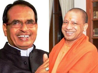 मुख्यमंत्री चौहान ने सीएम योगी आदित्यनाथ को दी बधाई