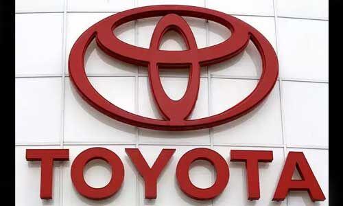 टोयोटा की कारें हुईं महंगी, जानें कितनी बढ़ी कीमत