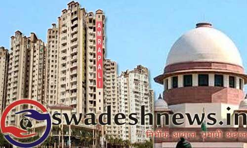 आम्रपाली : फ्लैट बायर्स को SC ने दी खुशखबरी