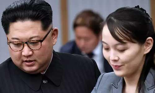 किम जोंग उन की बहन ने इस देश को दी धमकी, बोलीं- करेंगे कार्रवाई