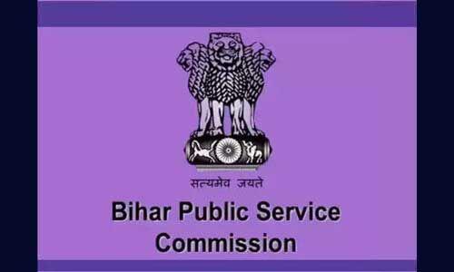 बिहार लोक सेवा आयोग : असिस्टेंट इंजीनियर भर्ती, अंतिम मौका