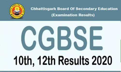 सीजीबीएसई बोर्ड 10वीं और 12वीं का रिजल्ट जारी, ऐसे देखें