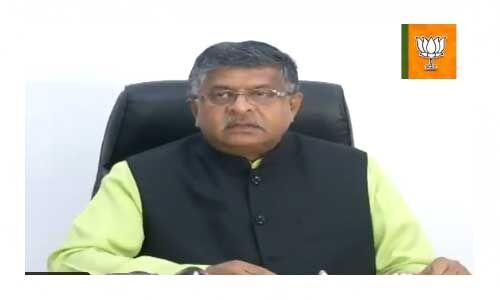 हादसा टला : केंद्रीय मंत्री रविशंकर प्रसाद का हेलीकॉप्टर पटना एयरपोर्ट पर तारों से टकराया