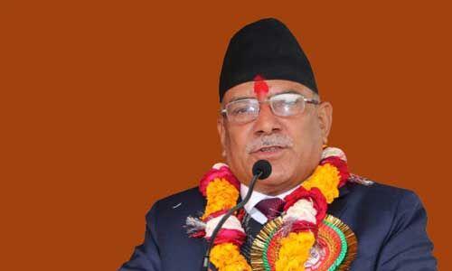 नेपाल को नहीं बनने देंगे पाकिस्तान : प्रचंड