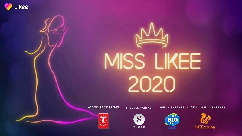 लाइकी ने मिस लाइकी 2020 के लिए अग्रणी ब्रैंड्स के साथ मिलाया हाथ